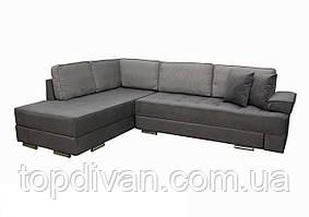 """Кутовий диван """"Прінстон"""". (тканина 7 ) Габарити: 2,95 х 2,10 Спальне місце: 2,00 х 1,60"""