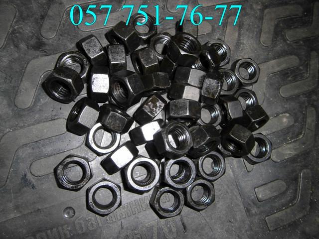 Гайка шестигранная М125 ГОСТ 5915-70, ГОСТ 5927-70, DIN 934, класс прочности 5.0, 6.0   Фотографии принадлежат предприятию Крепсила