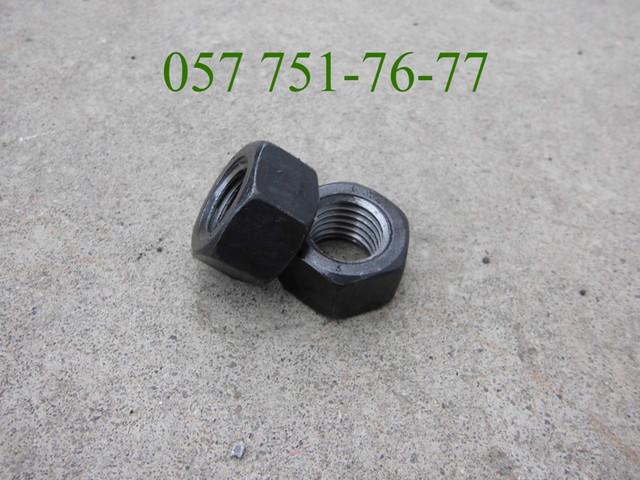 Гайка шестигранная М42 ГОСТ 5915-70, ГОСТ 5927-70, DIN 934, класс прочности 5.0, 6.0   Фотографии принадлежат предприятию Крепсила