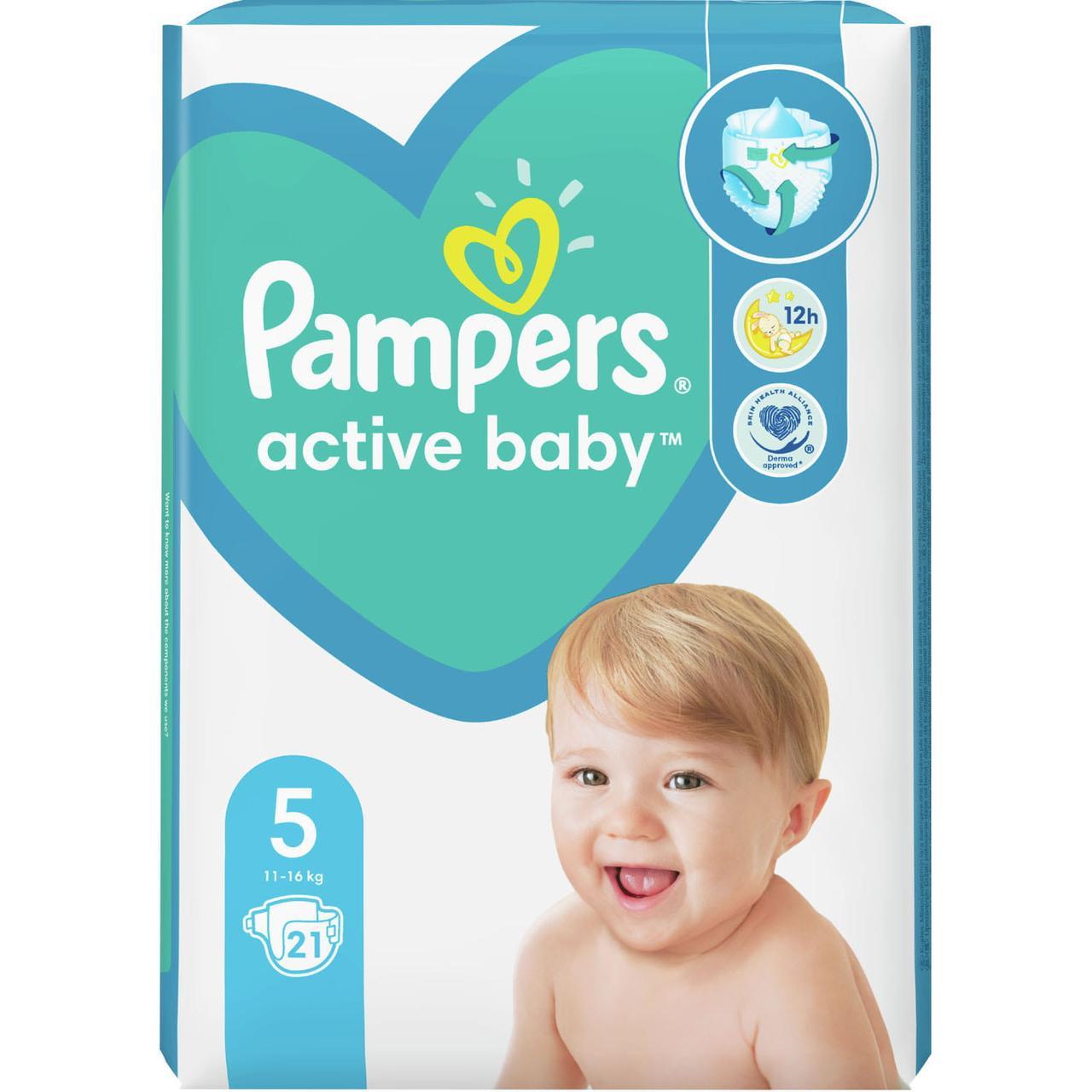 Подгузники для детей PAMPERS Active Baby Junior (Памперс Актив Бэби Джуниор) 5 от 11 до 16 кг 21 шт