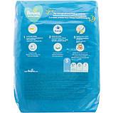 Подгузники для детей PAMPERS Active Baby Junior (Памперс Актив Бэби Джуниор) 5 от 11 до 16 кг 21 шт, фото 2