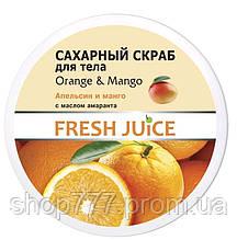 Fresh Juice цукровий скраб для тіла Orange & Mango 225 мл