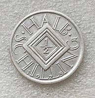 1/2 шиллинга 1925 г Австрия