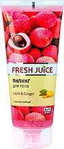 Fresh Juice пілінг для тіла Litchi & Ginger 200 мл