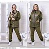 Жіночий Велюровий Спортивний Костюм Батал 3-ка з жилеткою