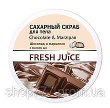 Fresh Juice цукровий скраб для тіла Chocolate & Мarzipan 225 мл