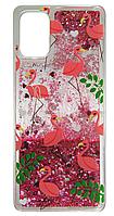 Накладка SA A715 pink Flamingo акваріум