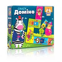 Детская игра настольная Crazy Домино VT8055-10 на укр. языке