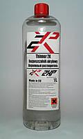 Растворитель акриловый 2XP (1л)