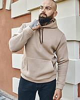 Худі толстовка з капюшоном чоловічий зимовий теплий бежевий без логотипу, фото 1