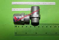 Штуцер соединительный S24-S24 (М20х1.5-М20х1.5) дроссель S24