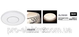 Светодиодный накладной LED светильник Z-Light ZL70101 36W