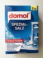Соль для посудомоечной машины Domol special-salz, 2 кг