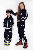 Костюм детский трехнитка Темно-синий (девочка и мальчик)