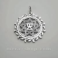 Чертог Девы в Солнце серебряный кулон-оберег (большой)