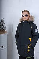 Куртка зимняя подросток OR-EL для мальчика 8-12 лет,синего цвета