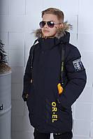 Куртка зимняя подросток OR-EL для мальчика 8-12 лет,темно-синего цвета