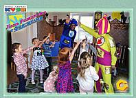 Детский праздник в ДЦ Кузя и на выезд