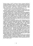 """НВК ЗУ """"Про місцеве самоврядування"""", """"Про статус депутатів місцевих рад"""", фото 7"""