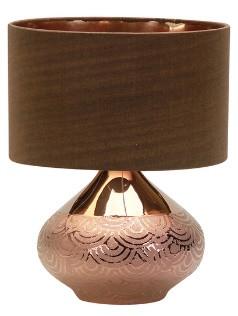 Настольная лампа Sirius FH 4563 с абажуром