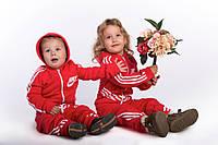 Костюм детский с начесом Коралл (девочка и мальчик)