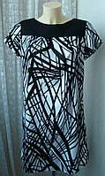 Платье женское туника летняя мини бренд George р.46 5053