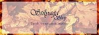 Интернет-магазин  Stilyaga-Shop