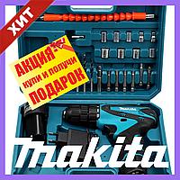 Шуруповерт акумуляторний makita DF330DWE 12V набор інструментів Шуруповерт Макіта df330dwe