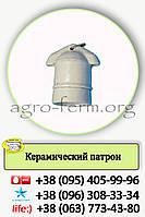 Керамический патрон для ламп обогрева