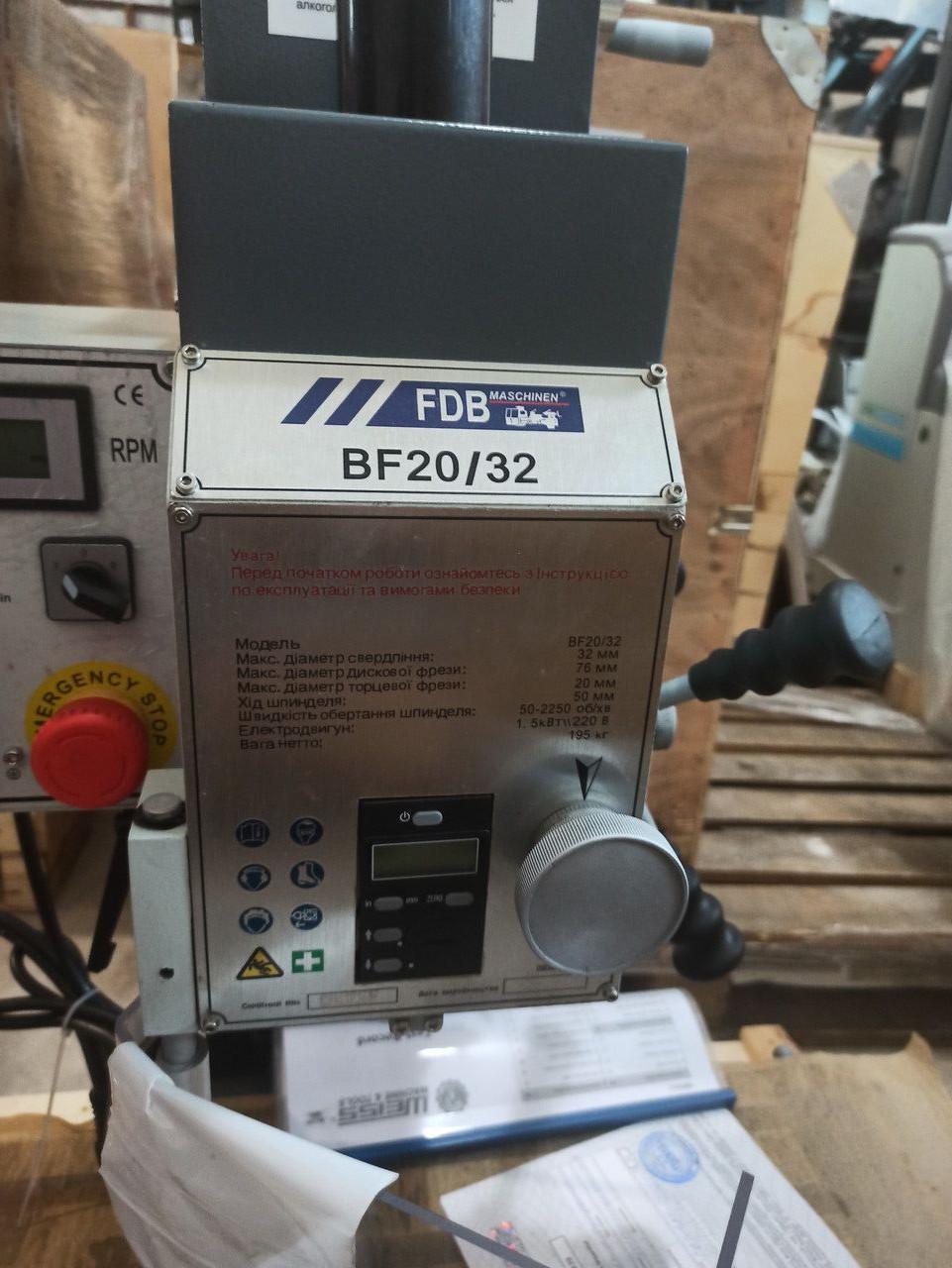 Свердлильно-фрезерний верстат FDB Maschinen BF 30 (BF 20/32)