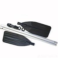 Весла алюминиевые для лодок Intex 244 см
