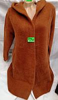Кардиган жіночий теплий однотонний з капюшоном розмір 46-50, колір уточнюйте при замовленні