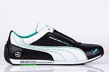 Чоловічі шкіряні кросівки Puma Mersedes Amg Petronas (репліка)