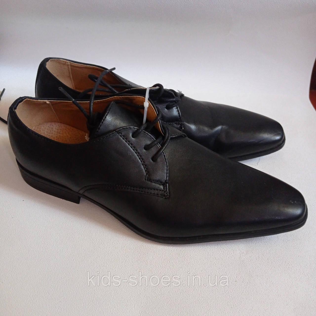 Чоловічі шкіряні туфлі 44-28.5 см LIVERGY