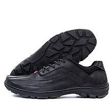 Чоловічі шкіряні кросівки Sport Style  (репліка)