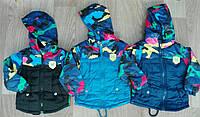 Демісезонні куртки для хлопчиків Crossfire 1-5 років