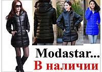 Зимняя куртка для ярких девушек