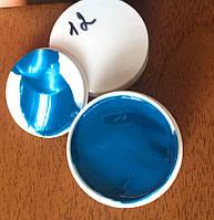 Гель краска Royal , 8гр. № 12 ( тёмный голубой )
