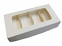 Картонная коробка для мини эклеров с окошком 3 штуки (220*110*40)