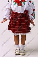 Традиционная украинская юбка плахта
