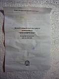 Защита моторного отсека Москвич 2141, фото 2
