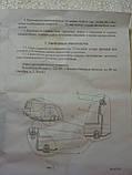 Защита моторного отсека Москвич 2141, фото 3