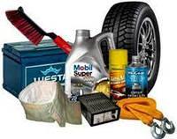 Автотовары, товары для авто