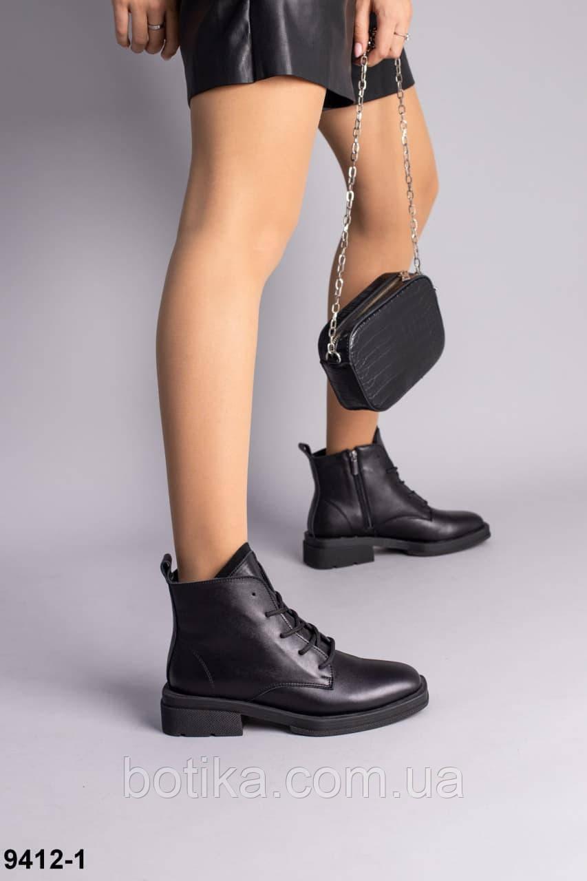 Стильні жіночі демісезонні черевики