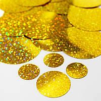 Пайетки голографические золотые Gold AB. 20мм. 100шт
