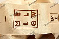 Атласная лента с логотипом