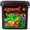 Агрикол 0-13-27 осеннее универсальное весовое (цена за 1 кг)