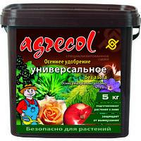 Агрікол 0-13-27 осіннє універсальне вагове (ціна за 1 кг)