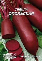 Гигант Свекла Опольская