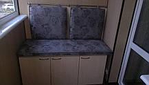 Мебель для балкончика